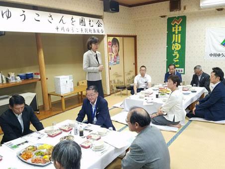 更別村「囲む会」、大樹町後援会総会開催の中川郁子(ゆうこ)写真