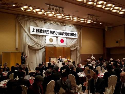 上野敏郎元市議会議長叙勲祝賀会の中川郁子(ゆうこ)写真