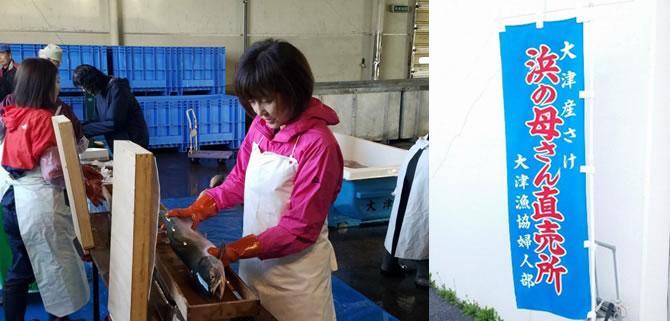 大津漁港視察の中川郁子(ゆうこ)写真