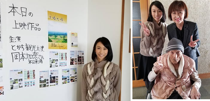 自主映画上映会で足寄町町おこしの中川郁子(ゆうこ)写真