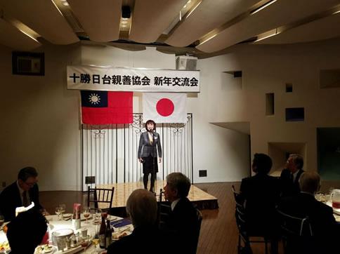 十勝日台親善協会の中川郁子(ゆうこ)写真