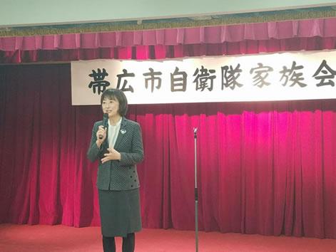 自衛隊家族会の新年会の中川郁子(ゆうこ)写真