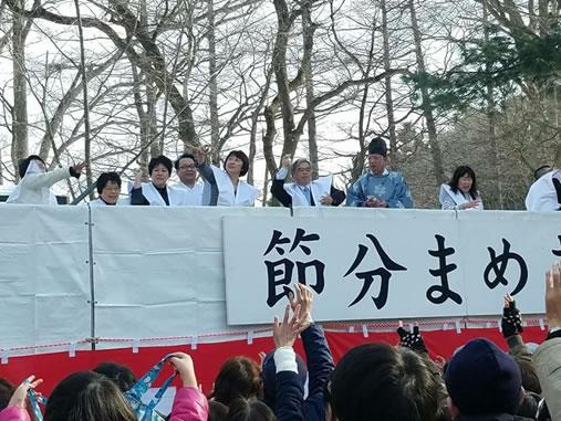 帯広神社節分豆まき出席の中川郁子(ゆうこ)写真