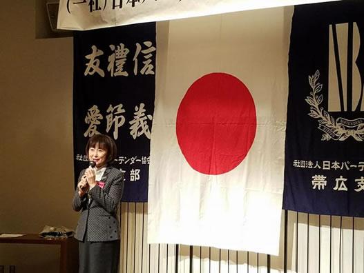 バーテンダー協会新春交礼会の中川郁子(ゆうこ)写真