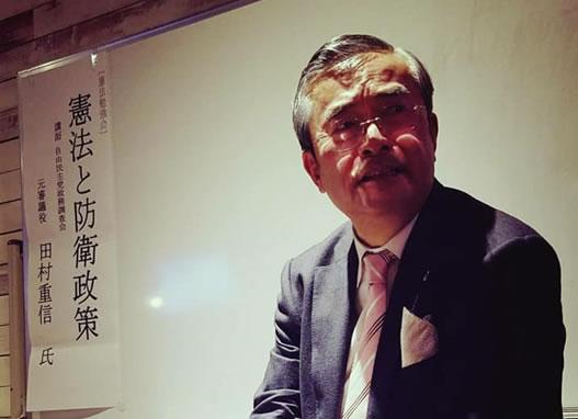 憲法勉強会の中川郁子(ゆうこ)写真