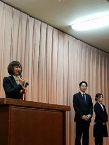 清水拓也道議の新春の集いの中川郁子(ゆうこ)写真