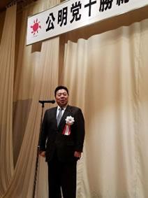 公明党十勝総支部の賀詞交換会の中川郁子(ゆうこ)写真