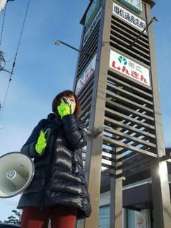 帯広市電信通りで街頭ご挨拶の中川郁子(ゆうこ)写真