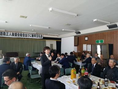 大樹町酒森町長の後援会の中川郁子(ゆうこ)写真