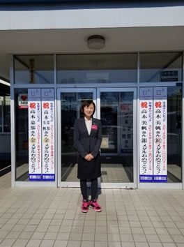 「東洋農機」様を訪問 の中川郁子(ゆうこ)写真