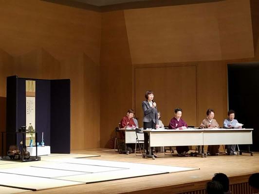 一般社団法人 茶道裏千家帯広支部平成30年度の総会の中川郁子(ゆうこ)写真