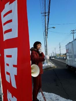 音更町木野大通り7丁目ハピオ前の中川郁子(ゆうこ)写真