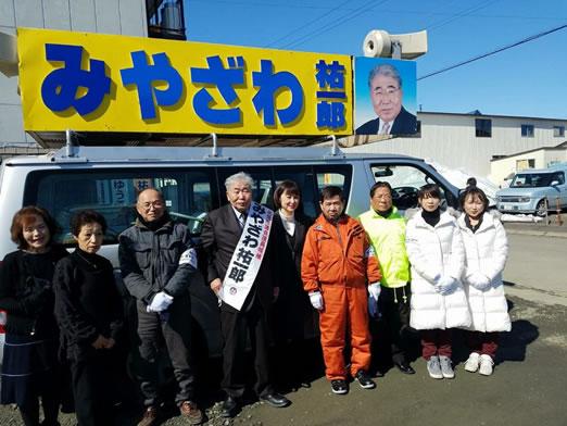 北見市議会議員選挙の応援の中川郁子(ゆうこ)写真