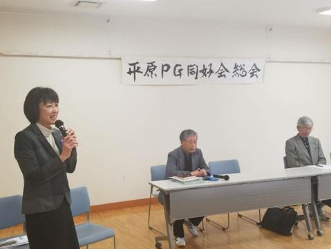 帯広市内のパークゴルフ愛好家も皆さまの会合の中川郁子(ゆうこ)写真