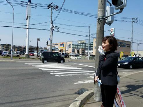 音更町木野大通りTSUTAYA前、 幕別町「ほなみ」前で、広報活動 の中川郁子(ゆうこ)写真