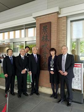 自民党本別支部の皆さんと、農林水産省、厚生労働省、議員会館をまわり、本別町の課題について意見交換を行いました。の中川郁子(ゆうこ)写真