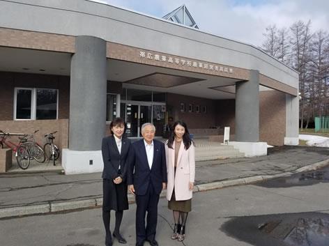 とかち観光大使の岡本加奈さんと帯広農業高校を訪問の中川郁子(ゆうこ)写真