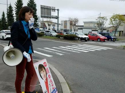 朝の街宣活動。の中川郁子(ゆうこ)写真