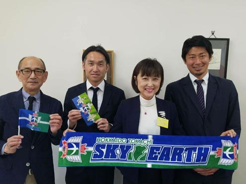 「十勝スカイアース」来訪の中川郁子(ゆうこ)写真