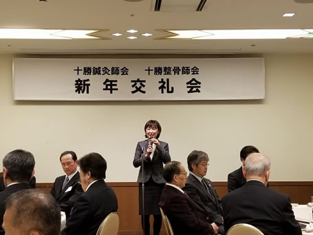 鍼灸師会、柔道整復師会の新年会の中川郁子(ゆうこ)写真