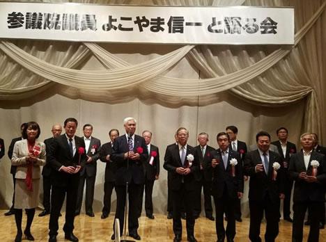 横山信一参議院議員を囲む会の中川郁子(ゆうこ)写真