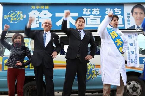 北海道知事候補十勝遊説の中川郁子(ゆうこ)写真