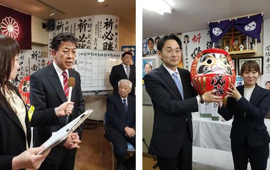 帯広市区道議会議員選挙、悲願の二議席奪還の中川郁子(ゆうこ)写真