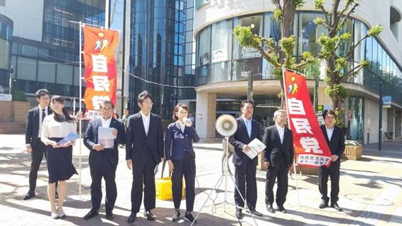 全国一斉街頭活動デーの中川郁子(ゆうこ)写真