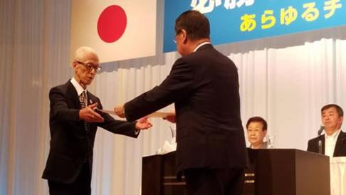 自民党北海道連合会81回定期大会の中川郁子(ゆうこ)写真