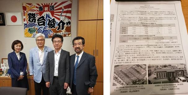 務台俊介衆議院議員と、西日本豪雨、北海道胆振東部地震で応急仮設住宅として活躍したモバイルハウスについて意見交換。の中川郁子(ゆうこ)写真