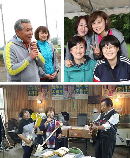 十勝管内3か所で開催された野遊会への中川郁子(ゆうこ)写真