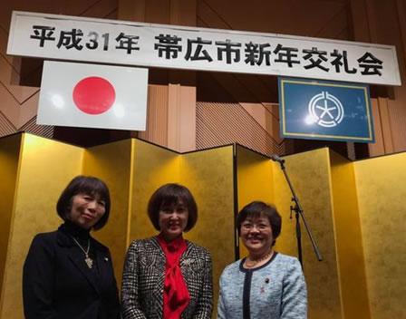 帯広市新年交礼会の中川郁子(ゆうこ)写真