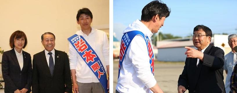 岩本候補の魅力の中川郁子(ゆうこ)写真
