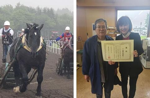 第58回鹿追町競ばん馬競技大会の中川郁子(ゆうこ)写真