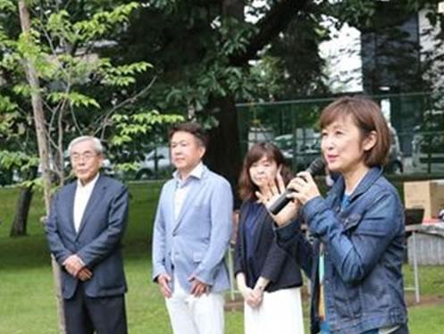 音更町議坂本なつき先生の後援会野遊会出席の中川郁子(ゆうこ)写真