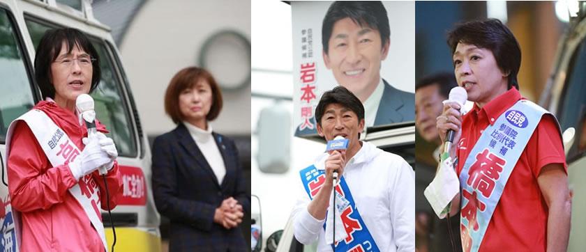 参議院選挙2019の中川郁子(ゆうこ)写真