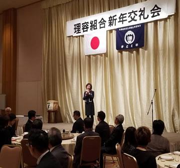 理容組合新年会の中川郁子(ゆうこ)写真