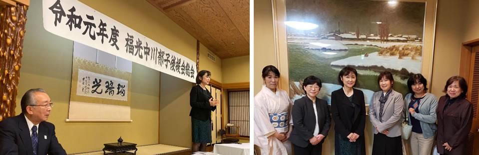 中川家ルーツの富山県南砺市訪問の中川郁子(ゆうこ)写真