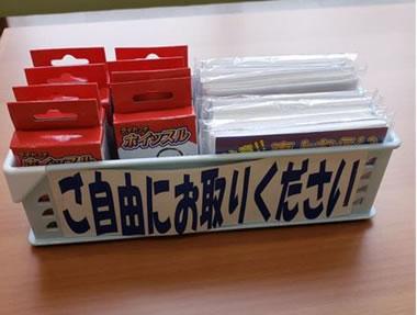 音更町の防犯意識啓蒙活動の中川郁子(ゆうこ)写真