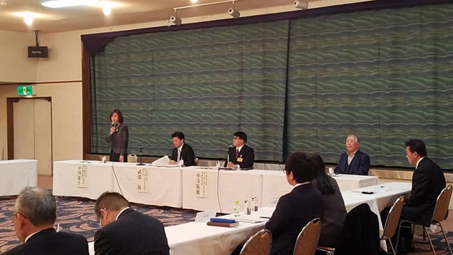 自民党『野菜果樹畑作小委員会』開催の中川郁子(ゆうこ)写真