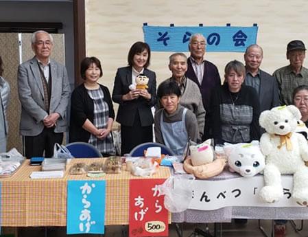 本別町の障がい者週間記念事業の中川郁子(ゆうこ)写真