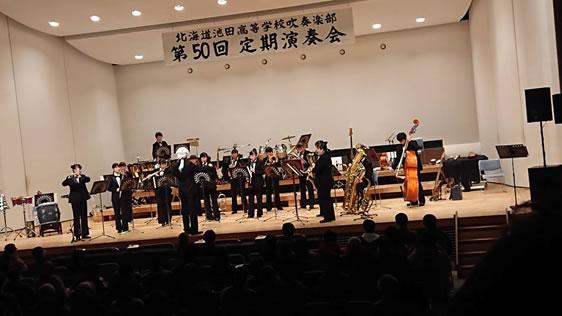 池田高校定期演奏会の中川郁子(ゆうこ)写真