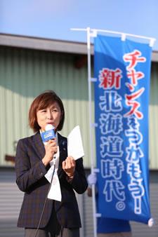 誕生日メッセージに感謝の中川郁子(ゆうこ)写真