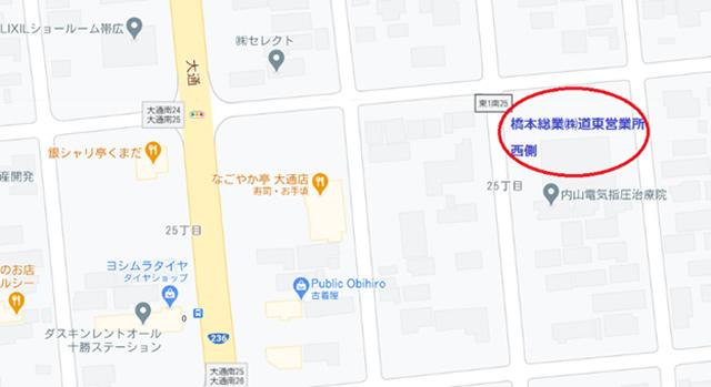 新事務所の地図