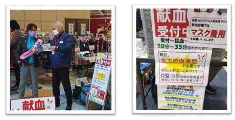 北海道赤十字血液センター帯広出張所が行なった献血キャンペーン