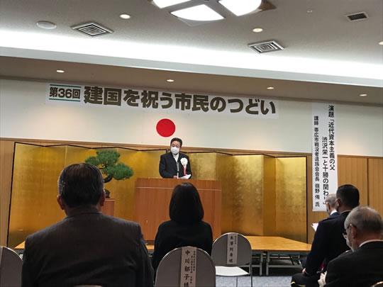 「建国を祝う帯広市民の会(樋渡喜久雄会長)