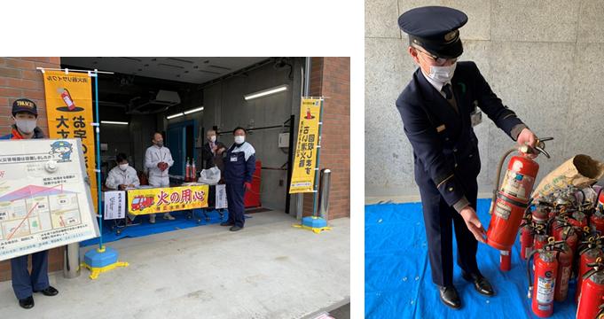 帯広消防署柏林台(はくりんだい)出張所で行われた消火器回収イベント