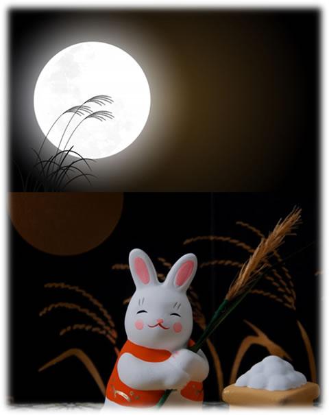 秋の深まり、中秋の名月イメージ