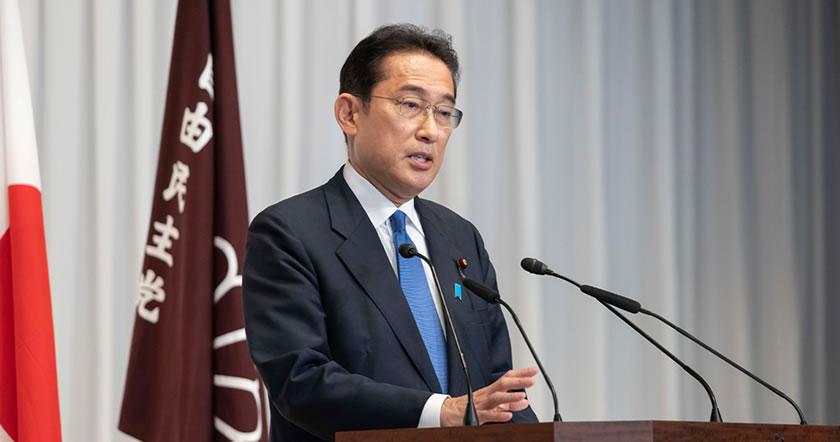 岸田文雄(きしだふみお)自由民主党総裁